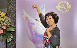 舞团团长:神韵带来传承教育的新理念