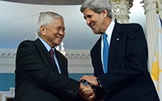 美菲外长会晤 谈仲裁解决南海问题