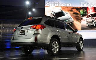 剎車問題 Subaru召回20萬輛轎車