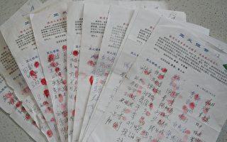 中國各地民眾不畏恐懼聲援法輪功
