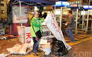 中共内外交困 梁振英后台坍塌 香港文革闹剧收场