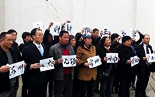 北京律師替法輪功學員辯護被拘 近百人赴靖江營救