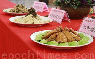 桂竹筍創意料理。(攝影:許享富 /大紀元)