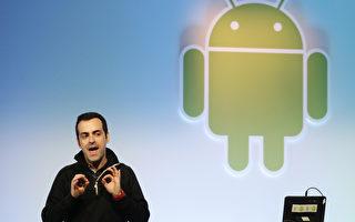 Android又现新漏洞 10亿手机恐中招