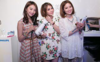 台湾女性爱美 美容家电业绩逾4亿