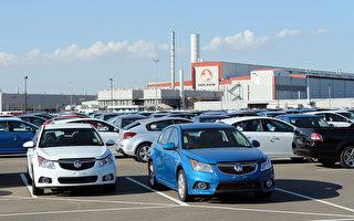 霍頓汽車將在澳洲關閉逾30個特許經銷點