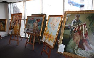 悉尼奧本市政藝術廳舉辦「真善忍」國際美展