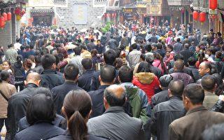 政府搶錢商戶罷市 湖南鳳凰古城數千人抗議爆衝突(23P)