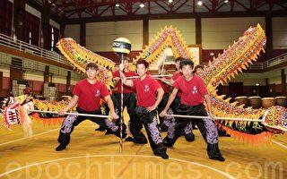 亚太艺阵社   全国舞龙舞狮赛夺冠