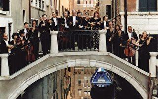 古典意大利樂團再臨香江