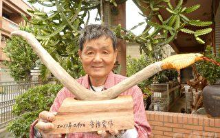 77岁的李清云 树根雕蛇逼真传神