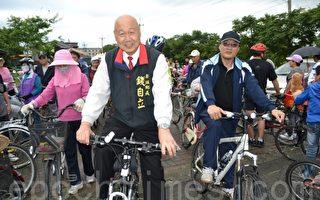 曼波新城單車遊~健康愛地球