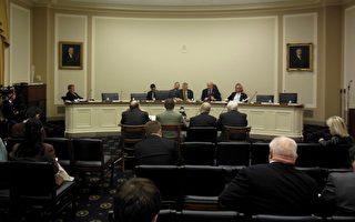 美外交委员会听证 促美俄合作 孤立中共