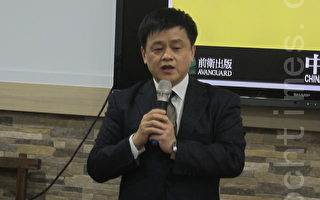 《中国癌》 作者:中共癌症已到末期症状