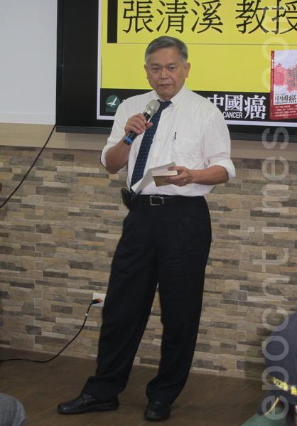 台大经济系教授张清溪。(摄影:钟元 /大纪元)
