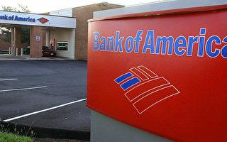 美国银行首季盈利逊预期 继续裁员