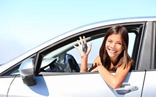 最年轻亿万富翁开二手车 挪威女孩有钱不奢
