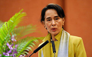 缅警对昂山素季提诉 称她非法进口通讯设备