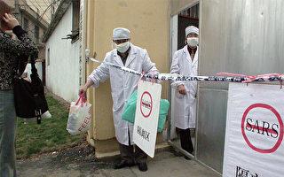 武汉惊传爆发SARS疫情 传有7例确诊