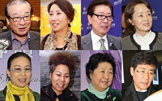 韩国演艺界名流盛赞神韵征服了世界