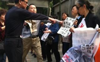 组图:走上街头 武汉群体维权抗争频繁