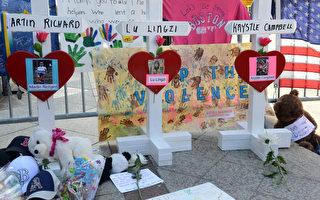 波士顿爆炸案后 华人感叹命运难料