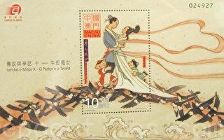 台湾古典诗:七夕(二)