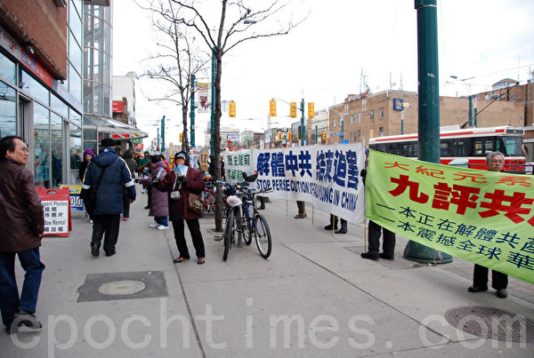 4月20日,多倫多退黨服務中心在多倫多唐人街展示「真相長城」(攝影:伊鈴/大紀元)
