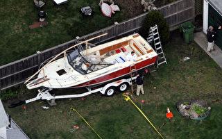 美民众捐款波城报案英雄买新船