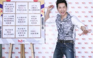 庾澄慶宣傳新專輯 否認新歌訴婚變心情