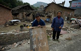 灾民2、3天无救助 外媒:天灾象征统治者失天命
