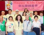 (前排右2~右4)洪順五、灣區文教中心新任主任吳郁華、潘秀蘭共同宣布2013年第4屆國際童玩節啟動。(攝影:李歐/大紀元)