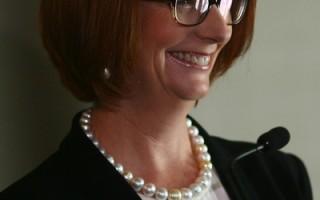 澳总理吉拉德坚持婚姻是男女之间的结合