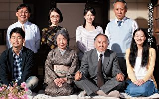 吉行和子讚賞妻夫木聰  飾演母子感情親暱