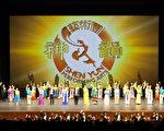 正在日本巡演的神韻巡迴藝術團結束了東京三場演出後,4月24日開始了在日本著名的兵庫縣立藝術文化中心(兵庫縣西宮市)的三場演出。神韻晚會不僅讓當地日本民眾讚不絕口,也震撼了觀看演出的華人留學生。(攝影:余鋼/大紀元)