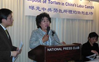 法輪功證人在美國家記者俱樂部指證馬三家酷刑