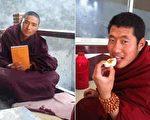 4月24日,四川阿壩若爾蓋縣達倉納摩格爾登寺僧人洛桑達瓦(左)和貢確唯色(右),以自焚抗議中國當局的高壓政策。(達蘭薩拉格爾登寺提供)