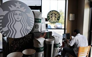 愛喝咖啡的人注意 下週星巴克飲品要漲價