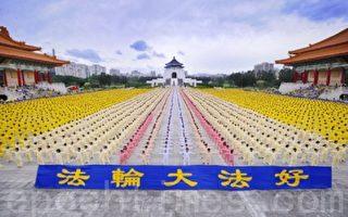 華雲:「四二五」精神 中國未來的希望