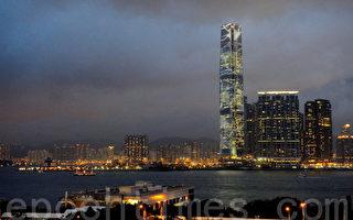 香港《大紀元時報》招聘啟事