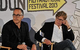 伦敦圣丹斯电影节开幕 创办人谈独立电影