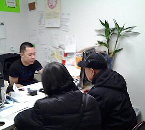 新美贷款银行房贷专家Kenny陈先生为广大华人客户提供免费咨询。