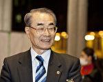 日本經營者組織的獅子會的地區會長高野文男先生說:「演出表達的內涵正是現代中國缺失的東西,中國丟失了自己原有的珍貴東西。」(攝影:余鋼/大紀元)