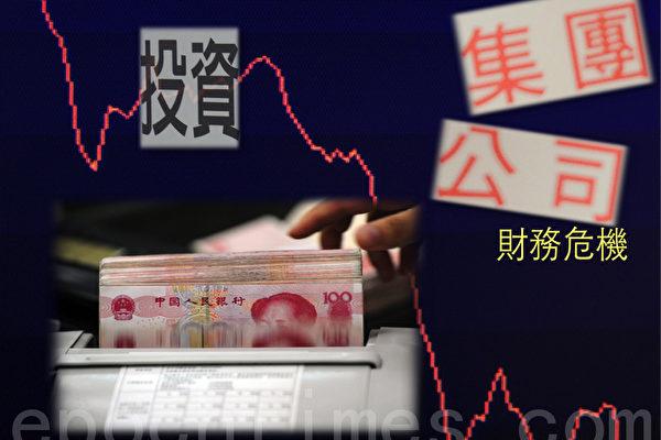 近两年每进入第二季度,大陆企业债券违约高发期来临。