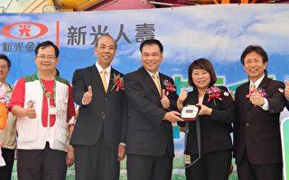 新光人寿50周年环台 捐赠嘉义市5台AED