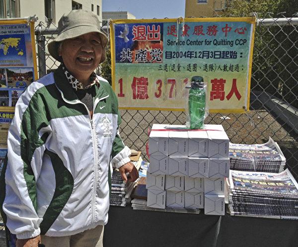 4月28日,有好心人給中國城士德頓街上的退黨服務中心送來了18個水瓶以表感謝。(攝影:甄文彪/大紀元)