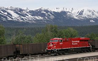 太平洋铁路公司斥资250亿购买美国铁路公司