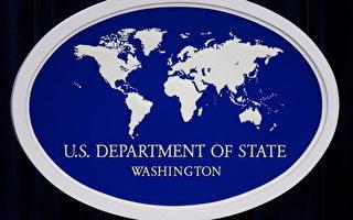 美國官方報告披露中共干擾破壞神韻演出