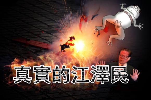 江澤民在六四事件中扮演了一個重要角色
