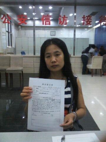 北京豐台區南苑鄉石榴莊村民李煥君去派出所報案,但警察不立案。(知情者提供)